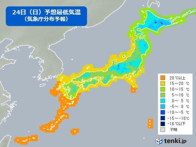 あす(24日)は各地で晴天 朝は放射冷却が強まり冷え込む