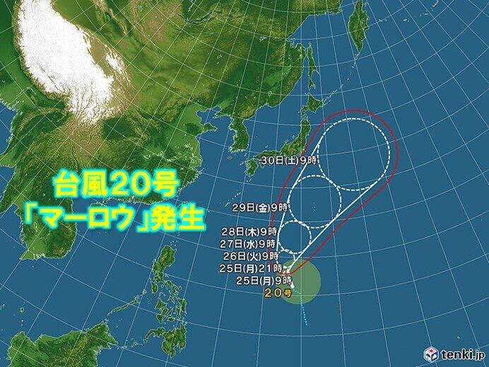 台風20号「マーロウ」発生 29日頃「非常に強い」勢力で小笠原近海へ