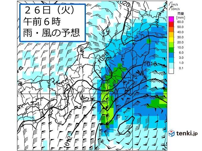 あす25日(月)関東甲信は天気が下り坂 あさって26日(火)の朝は雨風が強まる