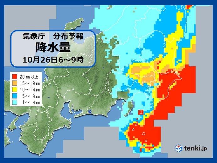 関東 25日月曜夜~26日火曜午前は雨 どこで激しく降る? 沿岸部は風も強まる