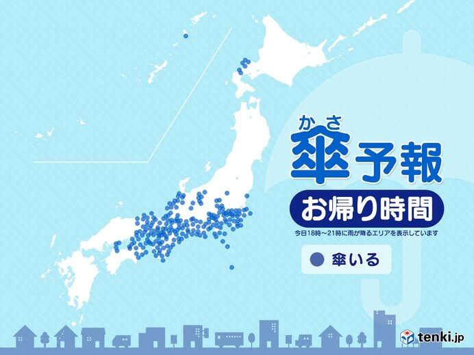 25日 お帰り時間の傘予報 近畿や東海は局地的に激しい雨 関東は南部ほど本降りに