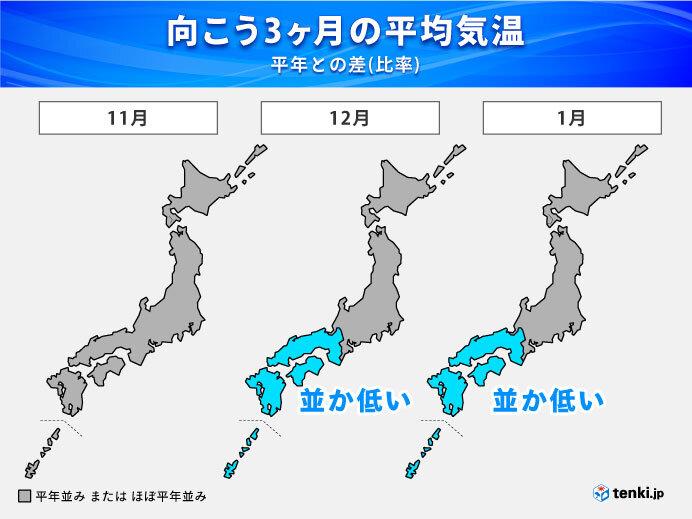 ラニーニャ現象発生へ 関東などに雪をもたらす南岸低気圧の影響は? 3か月予報