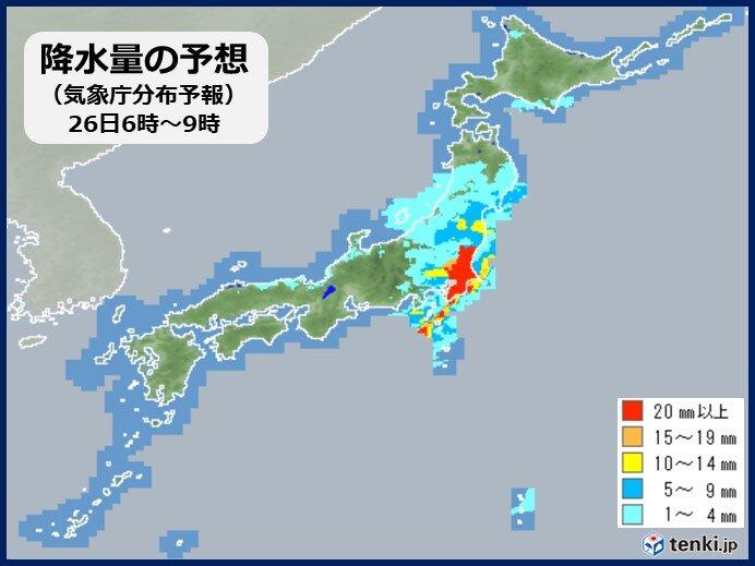 26日(火)の天気 関東は昼前まで局地的な激しい雨や雷雨 暴風や高波に警戒