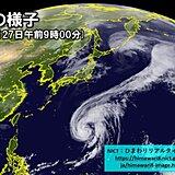 発達中の台風20号 小笠原諸島は28日から29日大荒れに警戒