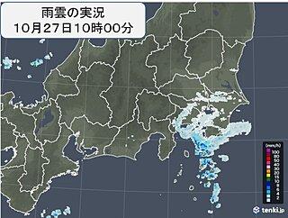 関東に雨雲 東京都内でも小雨パラつく 晴れ間がでても油断せず 夕方まで所々で雨