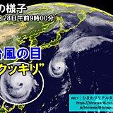 目がクッキリの台風20号 小笠原諸島はあす29日にかけ大荒れに警戒を