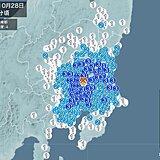 茨城県で震度4の地震 津波の心配なし