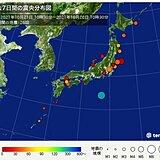 ここ1週間で震度3以上の地震3回 きょう28日は茨城県で震度4 地震への備えは