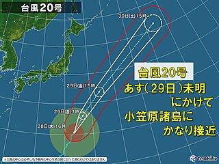 台風20号が最接近 小笠原諸島は今夜大荒れの天気に 猛烈な風に厳重警戒を