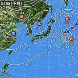 29日(金) 晴れる所が多い 北風吹いて空気カラリ 最小湿度20%台の予想も
