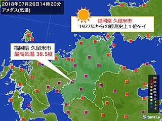 福岡・久留米 観測史上1位タイ38.5度