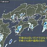 27日 西日本・東海エリアの天気と注意点