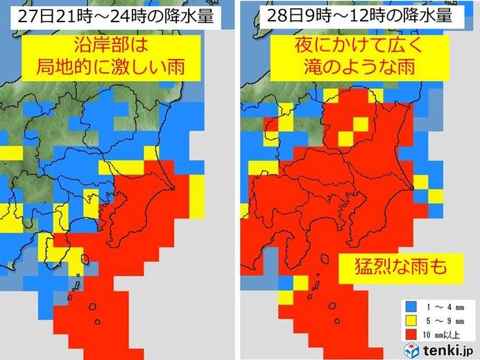 台風接近 関東は雨ピーク2度 猛烈な雨も