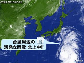 台風12号 局地的な大雨に注意 東北