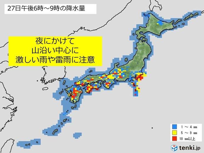 日曜にかけて 西日本・東海の天気と注意点