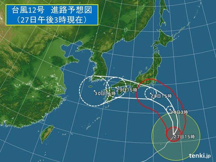 台風12号、週末に直撃の恐れ