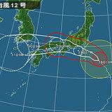 「逆走」台風 「特急電車並み」の風に警戒