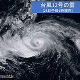 台風12号 西日本豪雨の被災地直撃の恐れ
