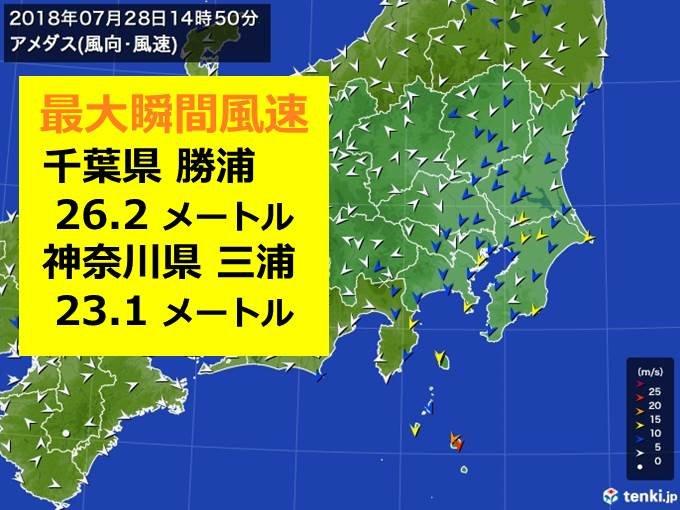 関東 広い範囲が強風域