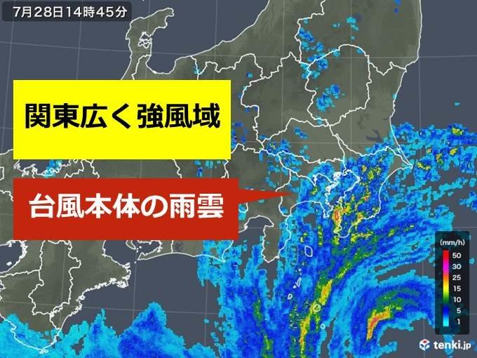 関東 広く強風域 台風本体の雨雲かかる