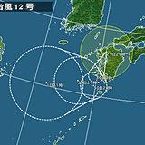台風12号 九州付近を南へ 異例の進路