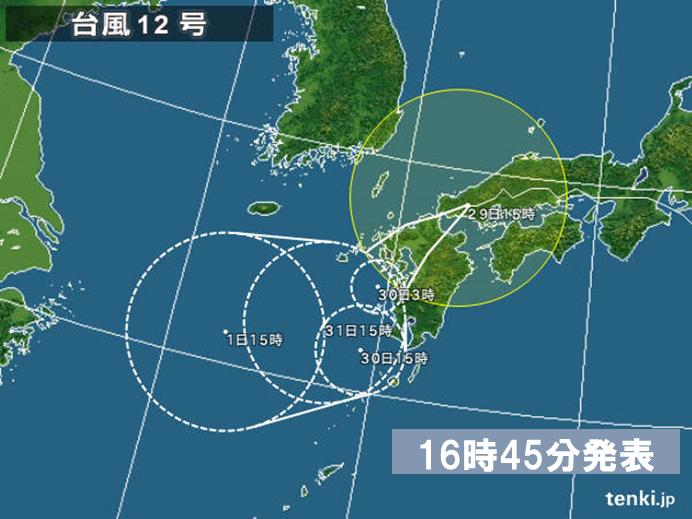 台風12号の影響 長く続く