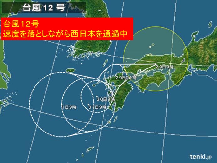 台風12号 大雨や土砂災害に引き続き警戒
