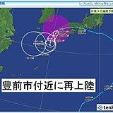 台風12号 福岡県豊前市付近に再上陸