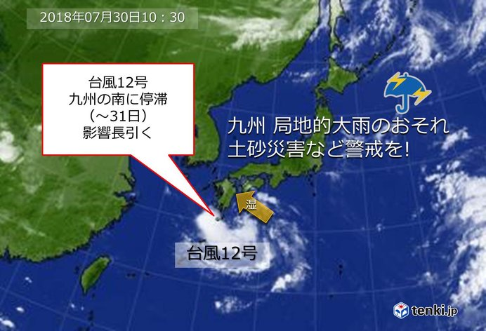 九州 台風12号の影響長引く