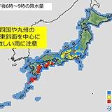 30日午後 西日本・東海の天気と注意点