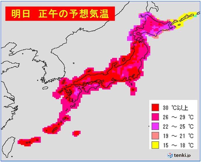 large - 【気象】台風12号、一回転して再発達。雷雨と猛暑に警戒