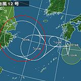 異例台風12号 ループのち再び暴風域発生
