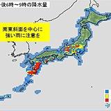 31日夜 西日本・東海の天気と注意点