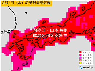 1日 西日本・東海エリアの天気と注意点