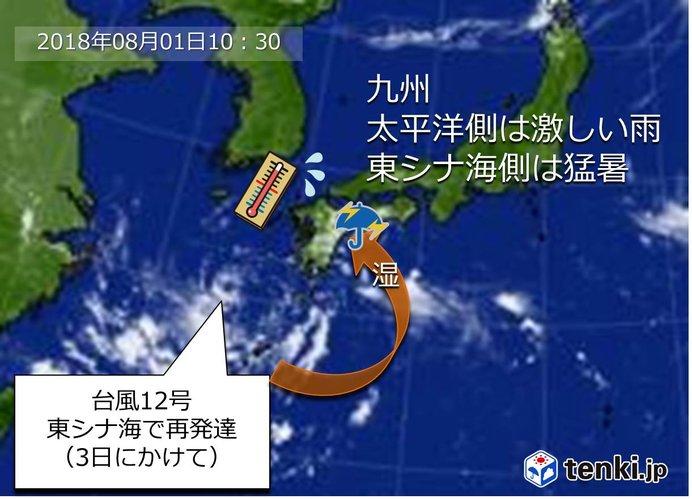 九州 台風12号の影響続く