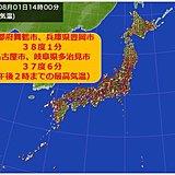 1日夜 西日本・東海の天気と注意点