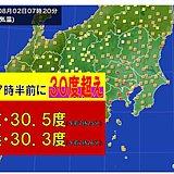 東京都心と横浜 7時半前に30度超