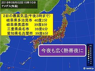 2日夜 西日本・東海エリアの天気と注意点