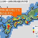 3日 西日本・東海エリアの天気と注意点
