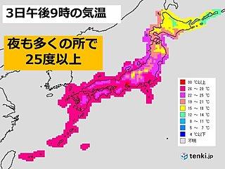 3日夜 西日本・東海エリアの天気と注意点