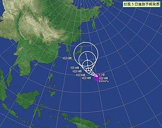 台風13号 発達しながら北上 本州接近か