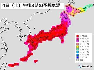 4日 西日本・東海エリアの天気と注意点