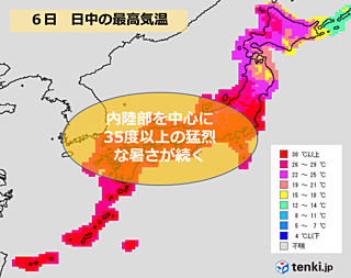 6日 西日本・東海エリアの天気と注意点