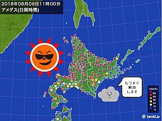 北海道 夏空広がるも今週後半は