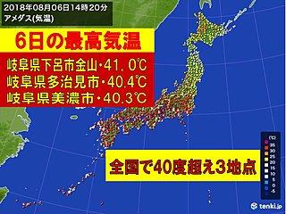 6日夜と7日 西日本と東海の天気と注意点