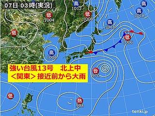 7日 強い台風 関東は接近前から大雨