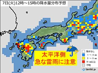 7日 西日本・東海エリアの天気と注意点