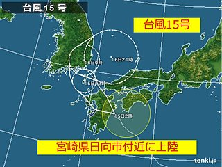 台風15号 宮崎県日向市付近に上陸