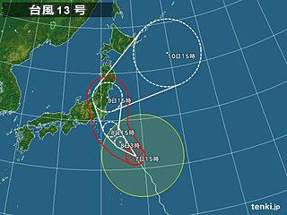 台風13号 関東へ 東海は40度の酷暑