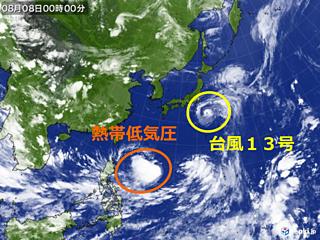 新たに南の海上には台風のたまご